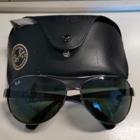 Sunglasses Rif_20673