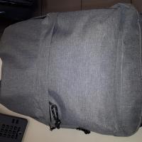 rucksack_rif. 20845